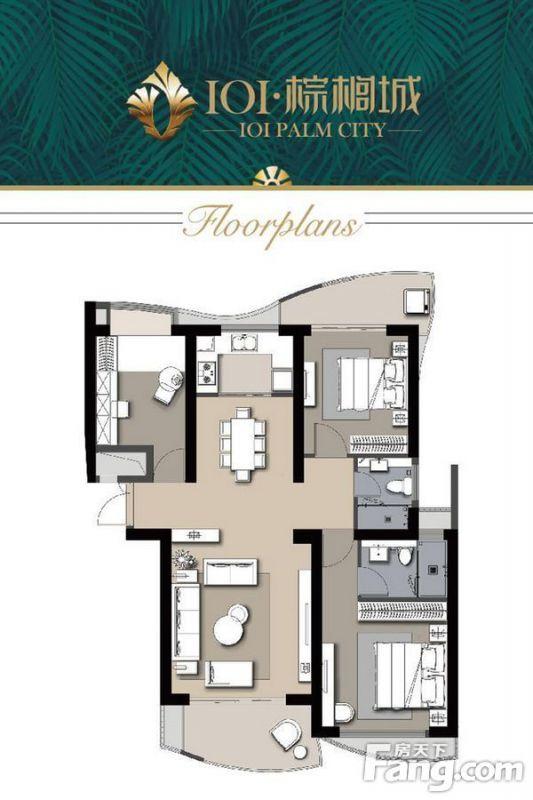 廈門裝修方案B戶型|3室2廳2衛1廚