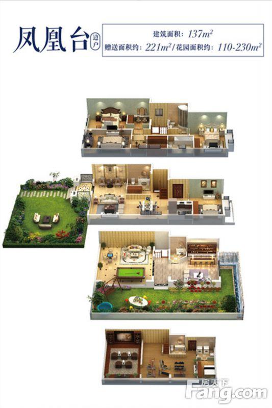 廈門裝修方案鳳凰臺(邊戶)|5室6廳5衛1廚