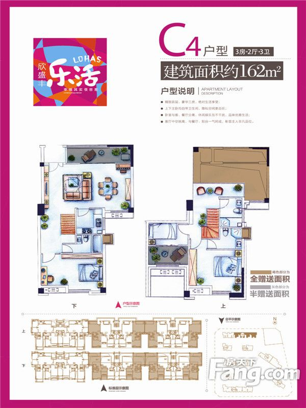 廈門裝修方案C4戶型三房兩廳三衛162㎡|3室2廳3衛1廚