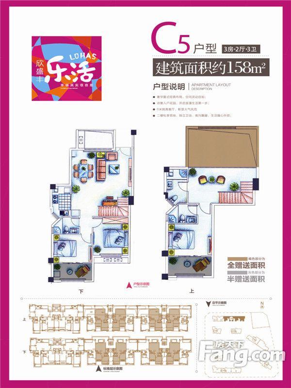 廈門裝修方案C5戶型三房兩廳三衛158㎡|3室2廳3衛1廚
