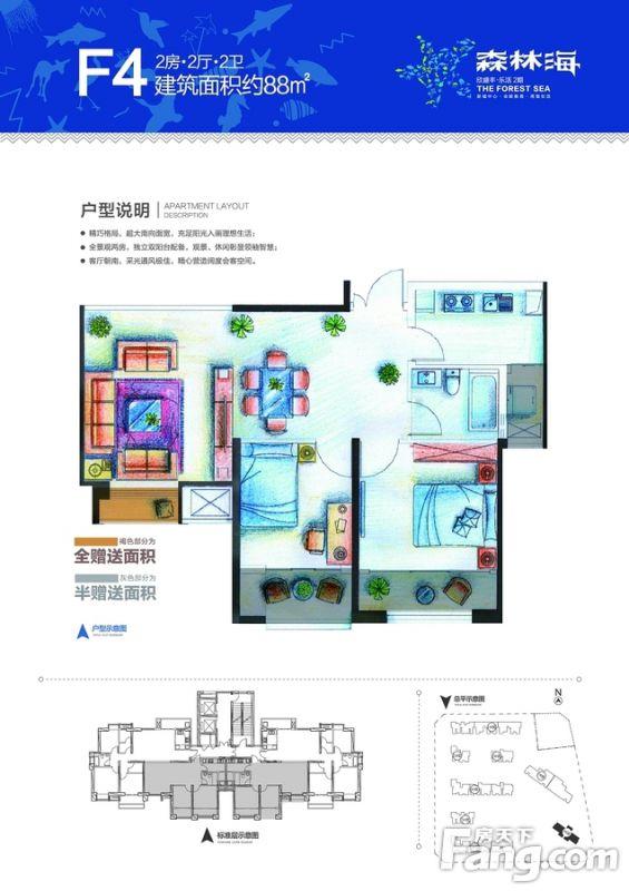 廈門裝修方案F4戶型2房2廳2衛88㎡|2室2廳2衛1廚