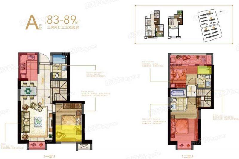 廈門裝修方案A戶型(復式)|3室2廳3衛1廚