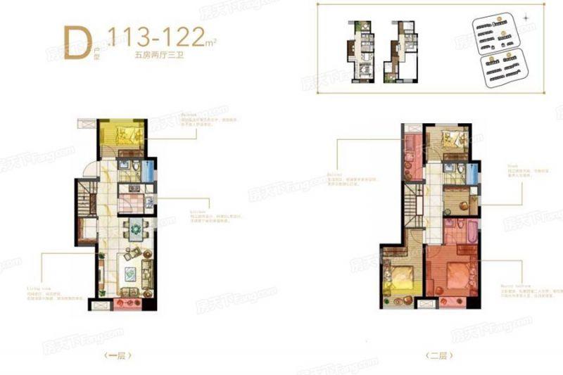 廈門裝修方案D戶型(復式)|5室2廳3衛1廚