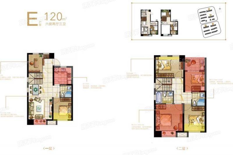 廈門裝修方案E戶型(復式)|6室2廳3衛1廚