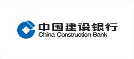 亚博体育88app官网中国建设银行
