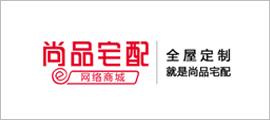 亚博体育88app官网尚品宅配