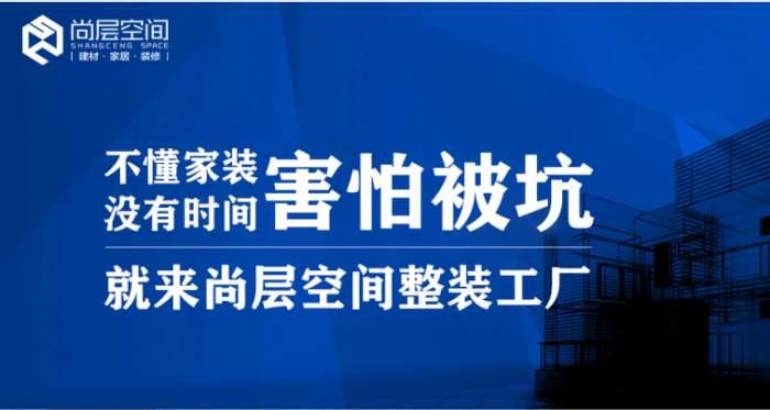 乌鲁木齐装修活动乌鲁木齐装修活动-www.4166.com年中造房盛典