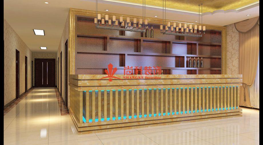 仁安居酒店