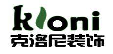 北京克洛尼裝飾有限公司