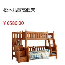 珠海全友家居衣柜現代簡約推拉門三門衣櫥環保木質板式大101033