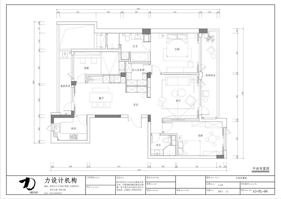 西安装修案例碧桂园·天玺