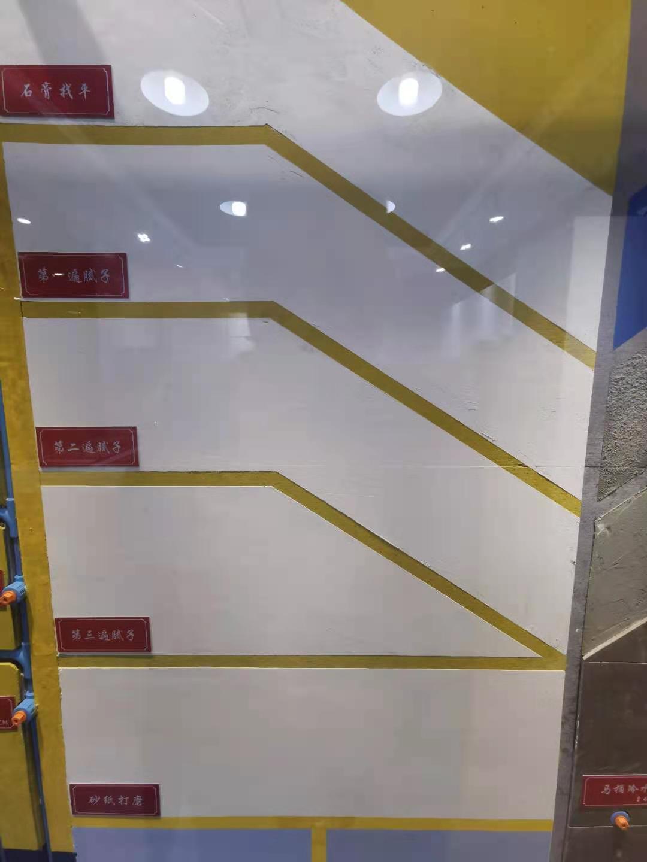 西安裝修材料工藝3