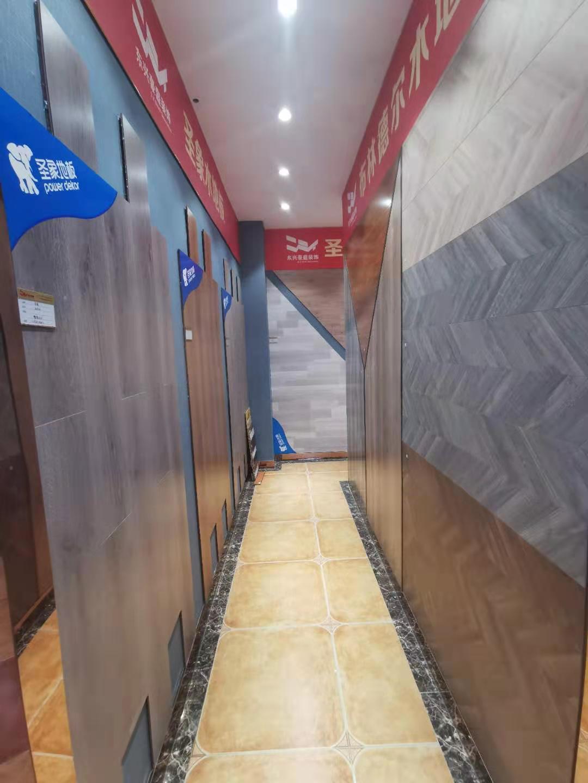 西安裝修材料木地板3