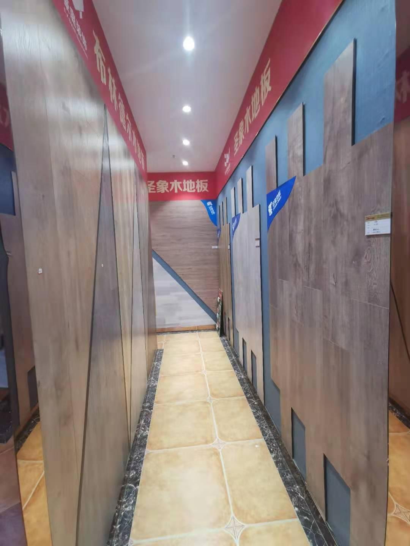 西安裝修材料木地板4