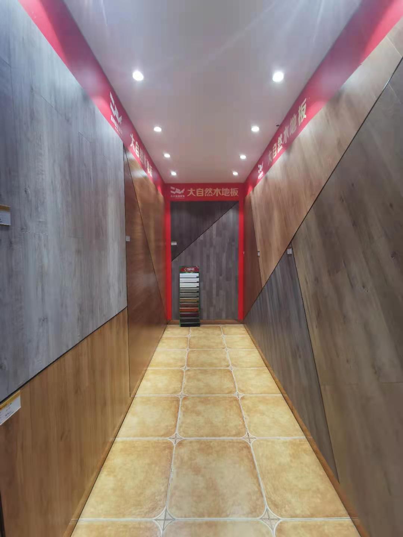 西安裝修材料木地板5