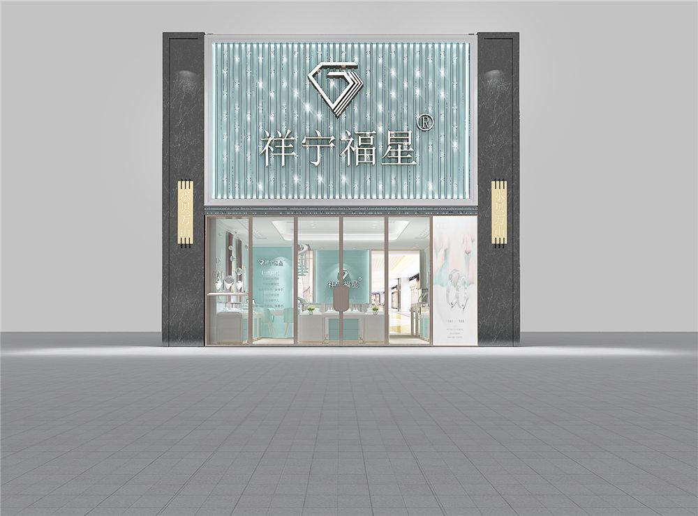 羅湖珠寶店