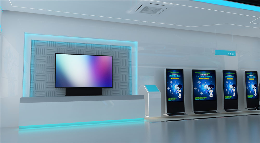 寶安科技展廳