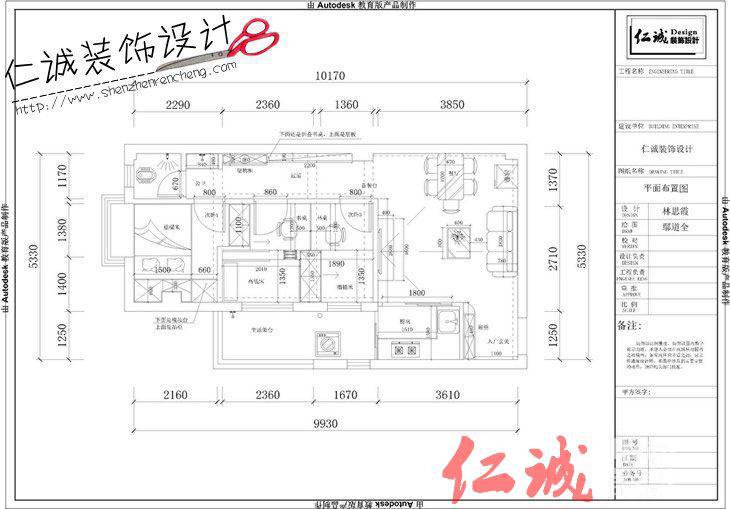 深圳装修案例宝安机场附近林先生的新家 62方半包3.4万简约