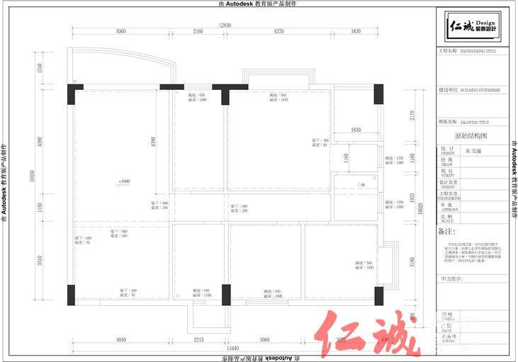 深圳装修案例深圳现代简欧效果图-143方半包预算11万-公明福庄花园