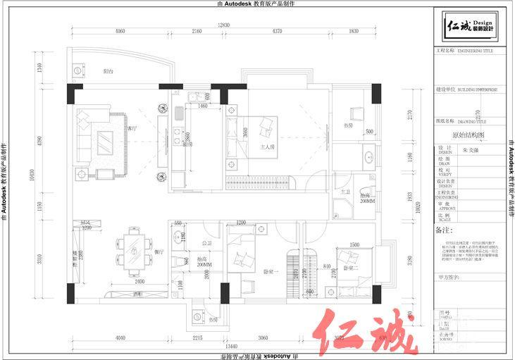 深圳装修案例公明福庄花园 143方半包11万简欧