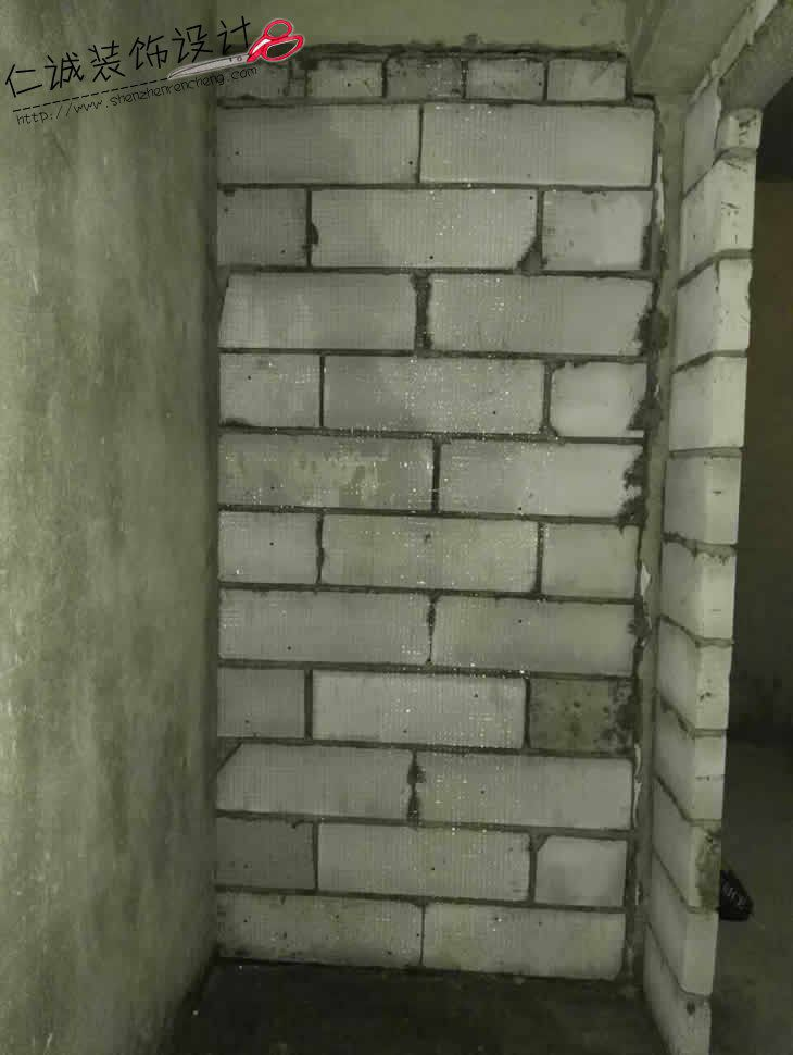 仁诚装饰施工-砌墙防裂专业施工工艺标准