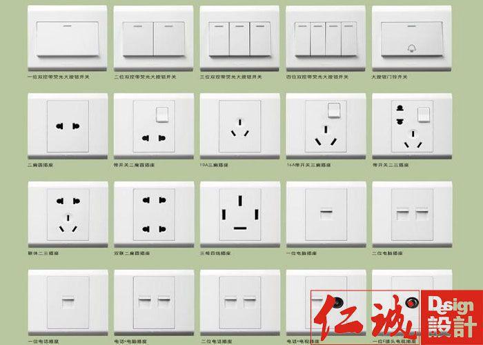 深圳服务好的装饰装修公司带您如何选购开关面板?