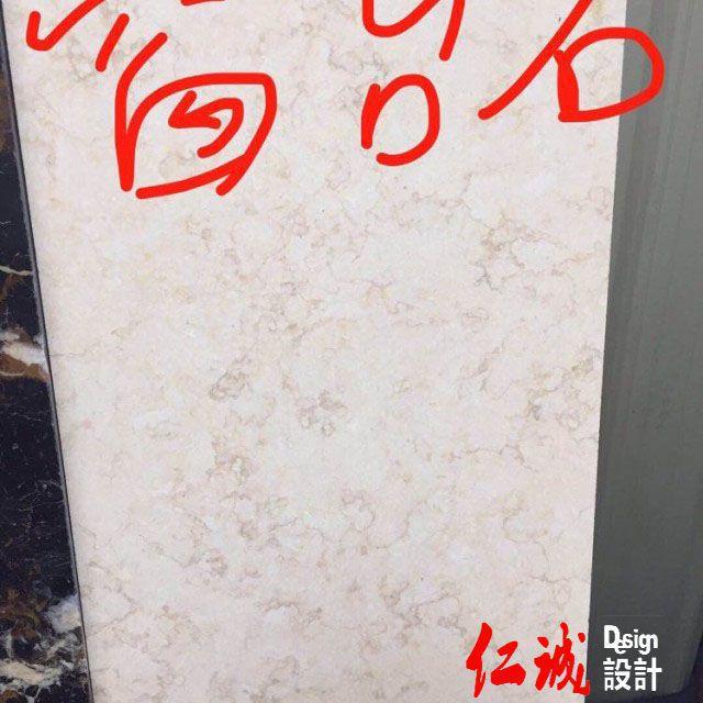 朗景园F栋--蔡蔡的美居(泥木-贴砖阶段)-深圳仁诚装修网