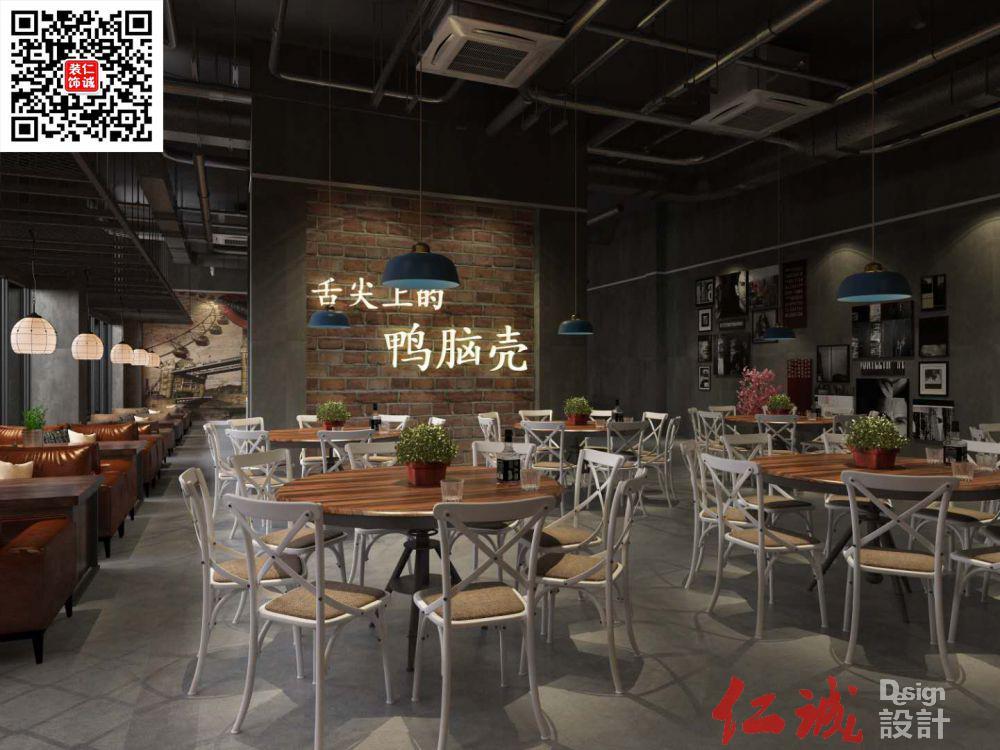 深圳装修案例羞羞鸭餐厅