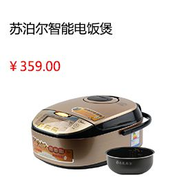 深圳SUPOR/苏泊尔 CFXB40FC832-75智能电饭煲电饭锅3人-4人5-6人正品