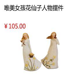 深圳唯美女孩花仙子人物摆件【1个】