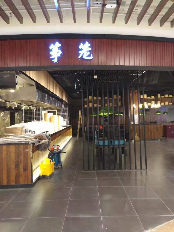 天津津南区 永旺餐饮区2楼 蒸笼