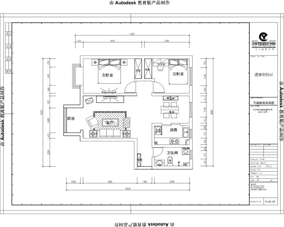 唐山裝修案例盛德廊悅府小區 92平米