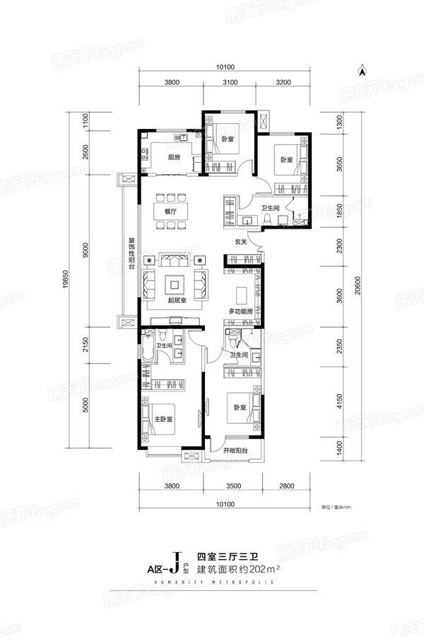 太原装修方案A区-J户型|4室3厅3卫1厨