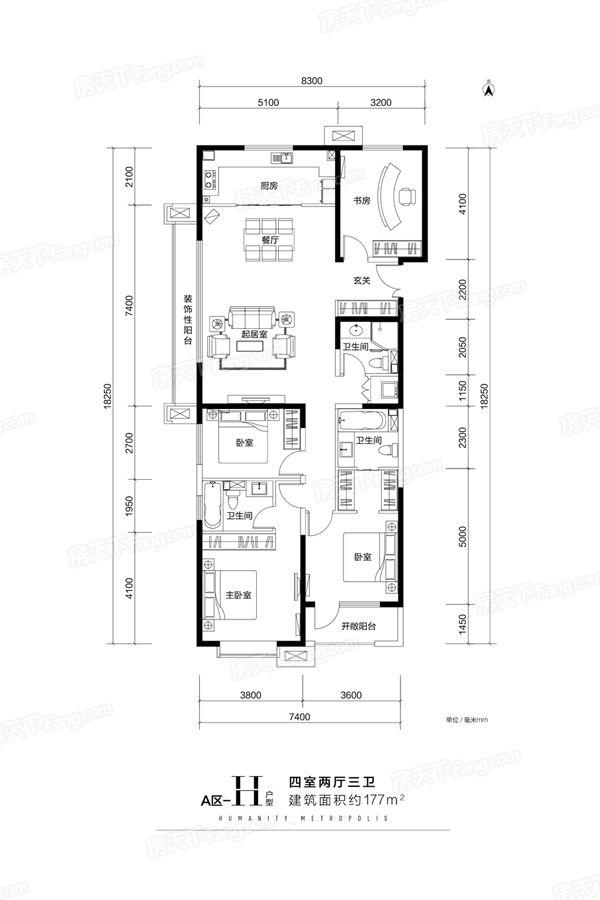 太原装修方案A区-H户型|4室2厅3卫1厨
