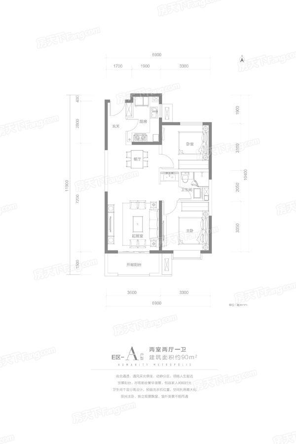太原装修方案E区A户型|2室2厅1卫1厨