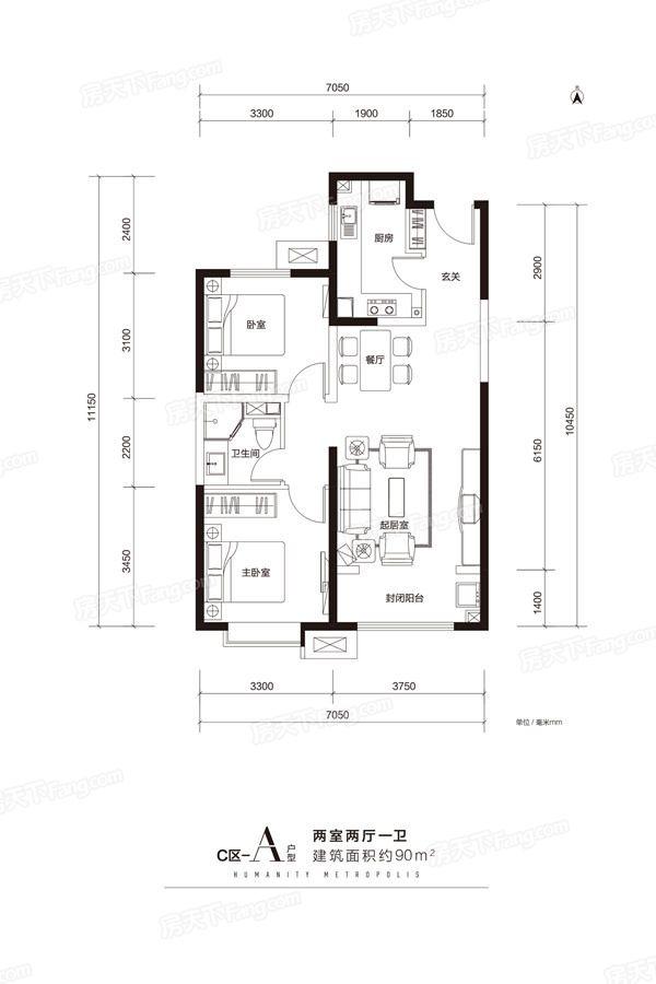 太原装修方案C区-A户型|2室2厅1卫1厨