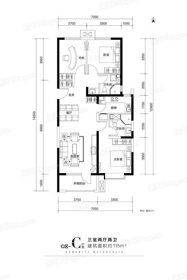 太原装修方案C区-C户型|3室2厅2卫1厨