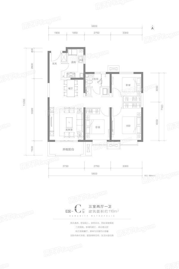 太原装修方案E区C户型|3室2厅1卫1厨
