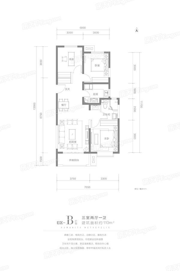 太原装修方案E区B户型|3室2厅1卫1厨