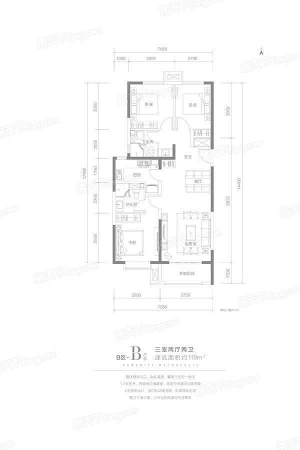 太原装修方案B区B户型|3室2厅2卫1厨