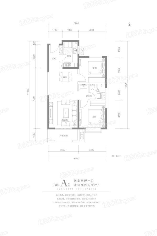 太原装修方案B区A户型|3室2厅2卫1厨
