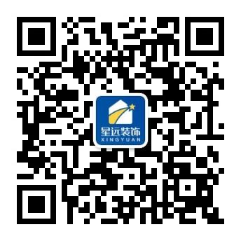 樂后屋裝企營銷平臺熱烈祝賀溫州星遠裝飾2018新版官方網站上線