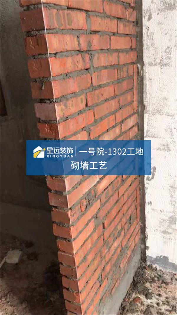 溫州預約參觀工地首府一號院-1302工地
