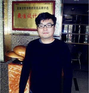 澳门装潢策划师刘细勇