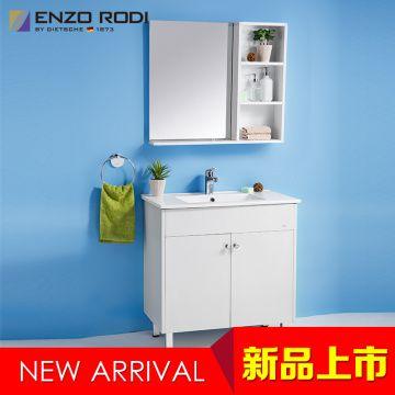 南昌德国安住 80公分浴室柜组(铝合金) ERMA051W-1+ERF1174210CP龙头