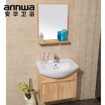 南昌安华实木浴室柜简约小户型浴室储物柜anPCM35019