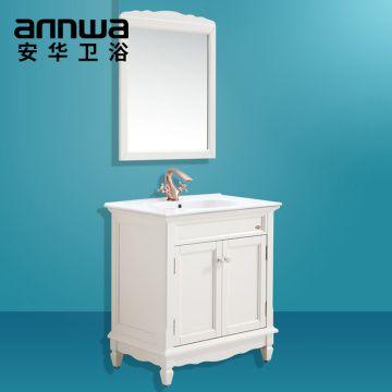 南昌安华卫浴(加价580元)欧式实木浴室柜储物柜anPGM4329B-A