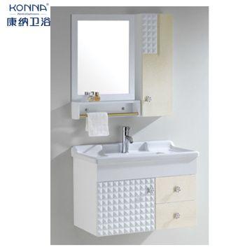 南昌康纳浴室柜KN01 适用单孔龙头