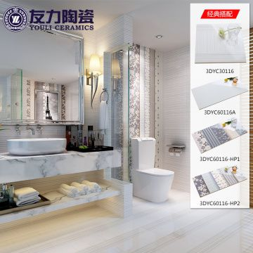 南昌友利陶瓷 3DYC30116DG 300*300