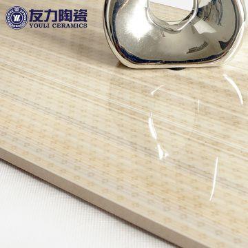 南昌 友力陶瓷 3DYC2502AB 250*750